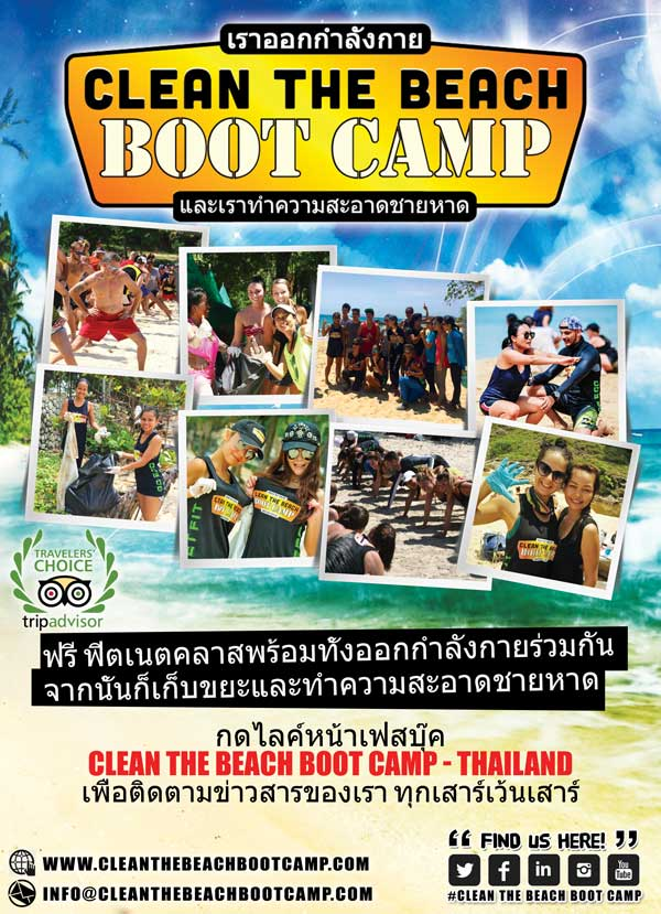 Bootcamp Flyer Thai